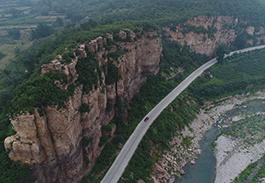 平山县地方道路